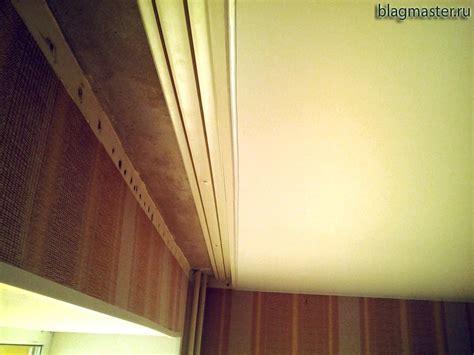 comment refaire un plafond fissure 224 le ton societe de renovation appartement entreprise mgurx