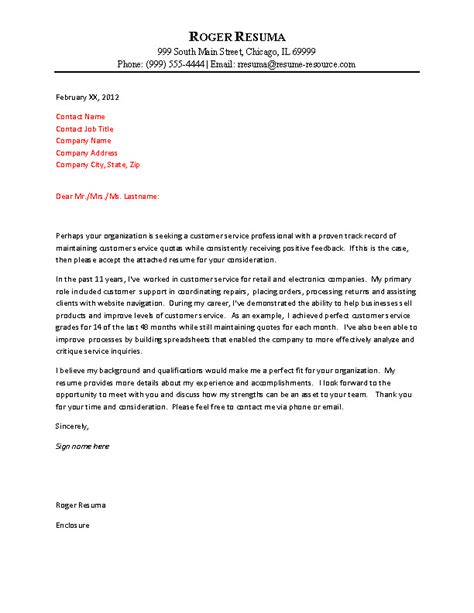 Customer Service Resume Cover Letter Exles by Customer Service Cover Letter Cover Letter Exles