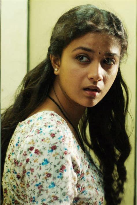 actress keerthi suresh cute photos heroine hd stills keerthi suresh latest cute photos