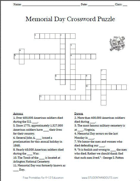 free printable memorial day crossword puzzle worksheet