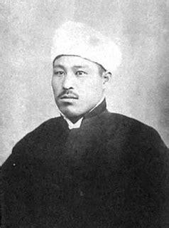Sejarah Islam di Jepang (3): Ryoichi Mita, Samurai yang