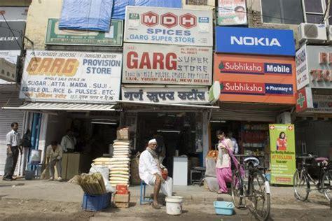 cashless dream  kirana stores livemint