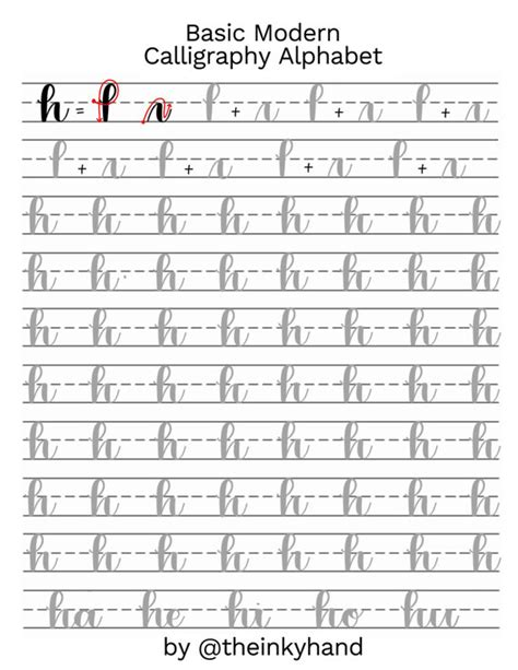 basic modern calligraphy practice sheets  attheinkyhand