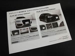 Audi Q3 Urban Techno : audi q3 urban edition audi q3 forums ~ Gottalentnigeria.com Avis de Voitures