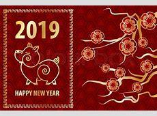 2019 chinese new year yellow pig Golden asian Sakura