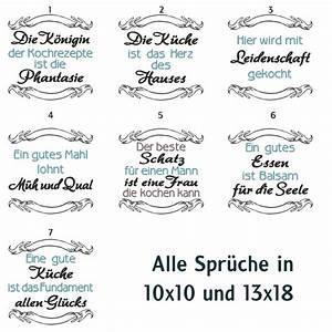 Sprüche Für Die Küche : k chenspr che vintage set rock queen stickdateien ~ Watch28wear.com Haus und Dekorationen