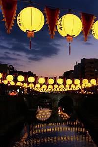 Nagasaki Lantern Festival, Japan... #festivals | Enjoy The ...