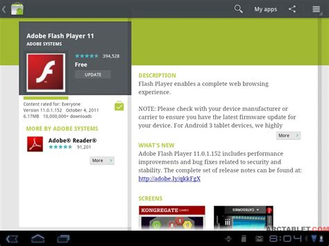 flash player for android tablet adobe flash player 11 available on android market