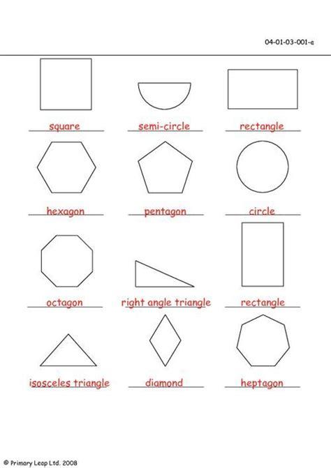 grade shapes primaryleap co uk 2d shapes
