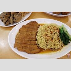 Food Review Redring Treasures Cutlet Noodles  Bear Naked
