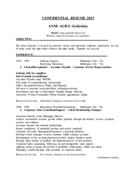 To Confidential Resume  Aagius  Online Applicaitons