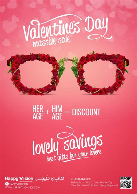 valentines day sale  behance valentines day posters