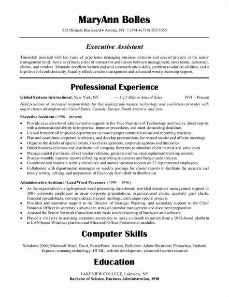 computer skills resume administrative assistant http