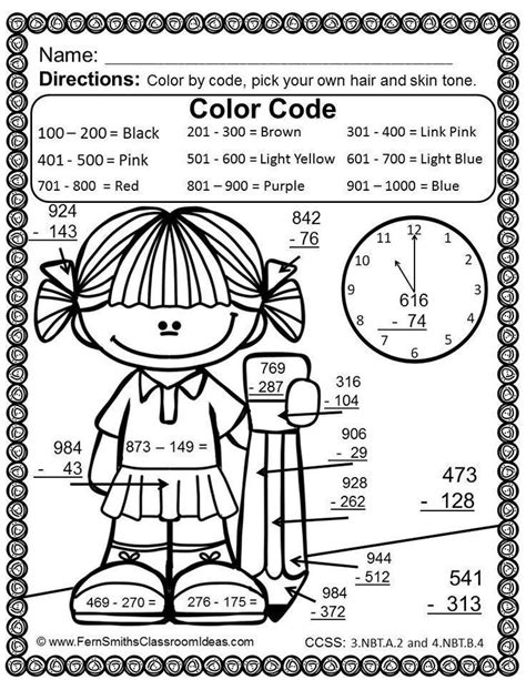 3rd grade go math 1 10 color by numbers use place value to subtract math galore more go