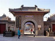 Tianjin China House