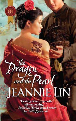 dragon   pearl tang dynasty   jeannie lin