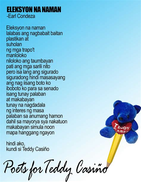 Tagalog Poems About Family Poster