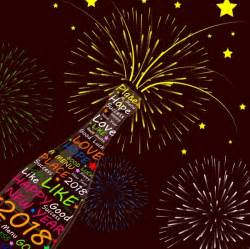 2018 New Year Fireworks Clip Art