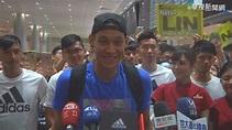 林書豪入籍台灣 內政部:需服兵役 - 華視新聞網