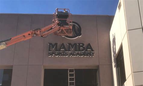 whats    newly  branded mamba sports academy