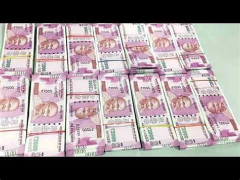 Visualization Video Attract Money Must See Indian