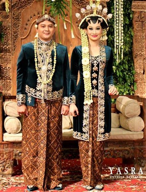 prosesi pernikahan adat jawa peony seserahan sangjit