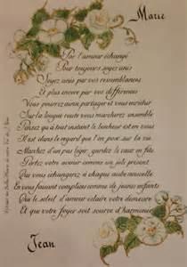 poeme de mariage poème personnalisé avec les prénoms calligraphiés pour un cadeau unique de mariage texte