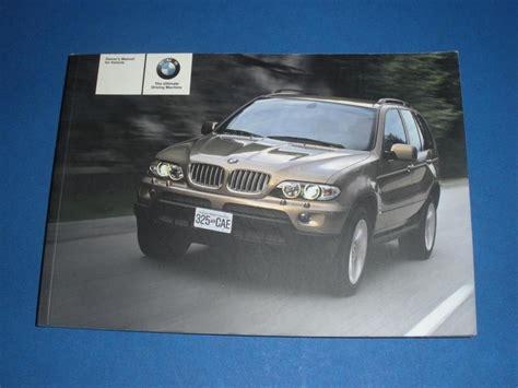 auto manual repair 2004 bmw x5 user handbook 2004 bmw x5 3 0i 4 4i 4 8is owners manual book guide owners manuals bmw x5 manual bmw