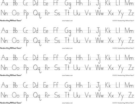 handwriting  tears print alphabet desk sheets  strips  sheet school specialty canada