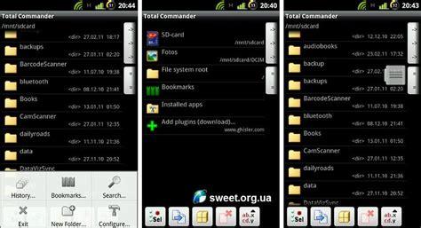 android commander total commander для android 187 скачать бесплатные программы