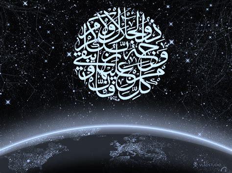sufismo todo el oro del mundo