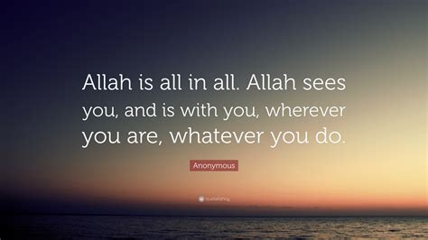 anonymous quote allah     allah sees