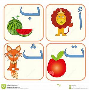 arabic alphabet for kids clipart clipartxtras With arabic letters for kids