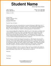 6 school application letter mystock clerk