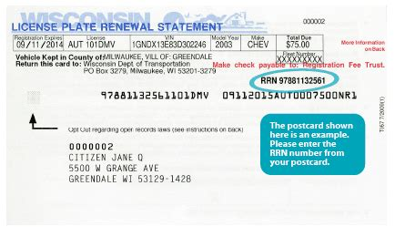 Wisconsin Boat Registration Address Change by License Plate Renewal