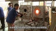 【輕鬆FUN旅行】春池綠能玻璃觀光工廠 - 落紅化作春泥,廢棄玻璃化做藝術品與綠建材 - YouTube