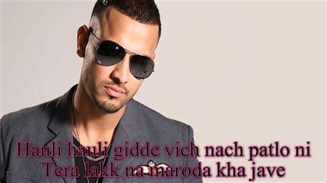 Dj Remix || Garry Sandhu || New Punjabi Song