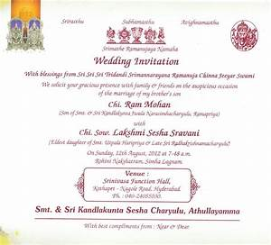 wedding invitation wording wedding invitation templates With wedding invitations text in english