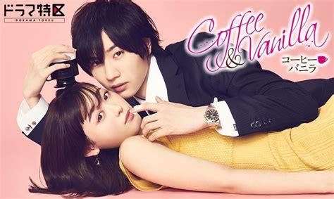 Kisah cinta antara risa shiroki dan hiroto fukami. Dorama Coffee and Vanilla - Capítulos Completos en HD Gratis | DramasMP4.Com