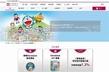 新春開立兒童儲蓄戶口 培養孩子理財觀念 | 頭條財經網