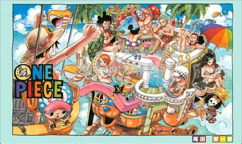 Free Shipping One Piece Wallpaper New World Manga Cover Hd