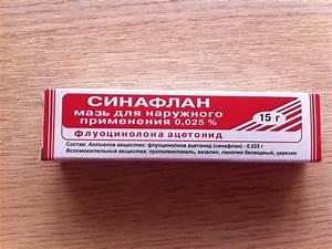 Анапа лечение псориаза