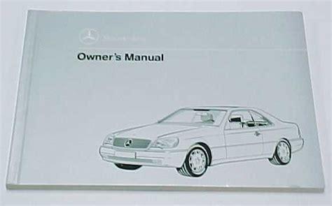 online car repair manuals free 1995 mercedes benz s class parking system mercedes benz passenger car literature