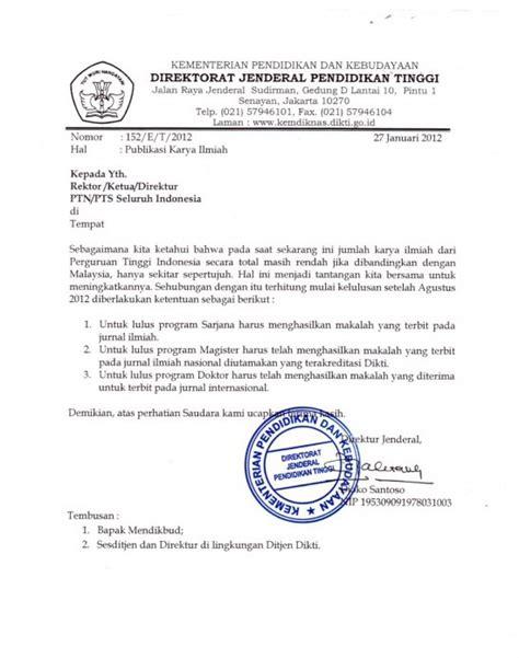 Contoh Surat Lamaran Kemenristekdikti 2017 by Contoh Form Surat Keterangan Dokter Surat 0