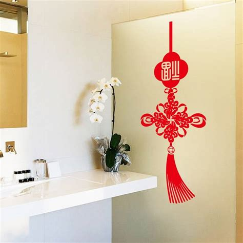 If you're enjoying a lazy day while drinking coffee from your diy coffee mug, why not do something to decorate the house? 2D - chinese new year wall art decoration removable sticker