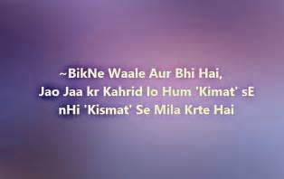 Cute Love Quotes for Whats App Status