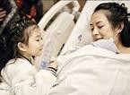 為汪峰打破外父命 章子怡元旦誕8磅男B - 明報加東版(多倫多) - Ming Pao Canada Toronto Chinese Newspaper