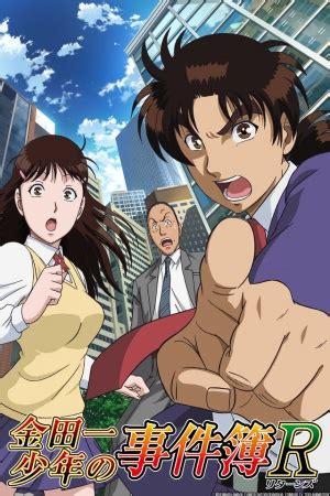 kindaichi shounen no jikenbo returns episode 9 sub indo