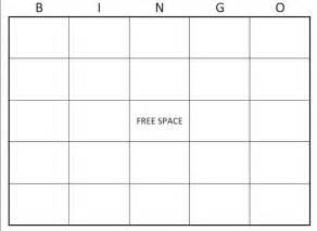 souvenirs for class reunions large blank pdf printable bingo card stuff