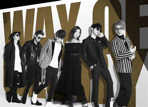 「AAA DOME TOUR 2017 WAY OF GLORY」(2017914 TOKYO)のチケット